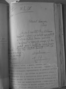Diplomatische Archive, Bukarest